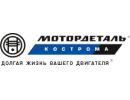 Мотордеталь Кострома
