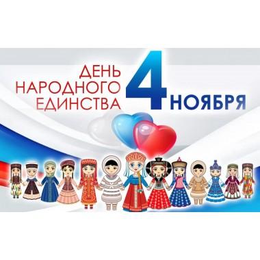 """График работы ООО """"Предприятие """"Агроспецснаб"""" в праздничные дни"""