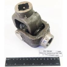 Шарнир карданный ИЛ-160 (квадрат 28мм-круг 30мм)Н051.02.290А