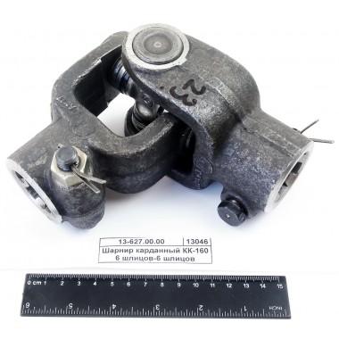 Купить Шарнир карданный КК-160 (6 шлицов-6 шлицов), Н051.02.300А,  Республика Крым