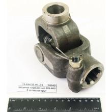 Шарнир карданный КН-400 6 шлицов-круг d=41 б/шпонки Н051.03.360Ф