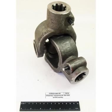 Купить Шарнир карданный АА-630 (8шлиц-8шлиц), Н051.04.010Ф,  Республика Крым