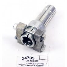 Переходник 1 3/8″ Z6 внутренний - 1 3/4″ Z6 наружный АК 123.007