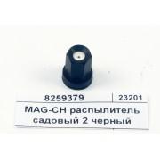 Садовый распылитель 02 черный MAG-CH 2 GeoLine Италия 8259379
