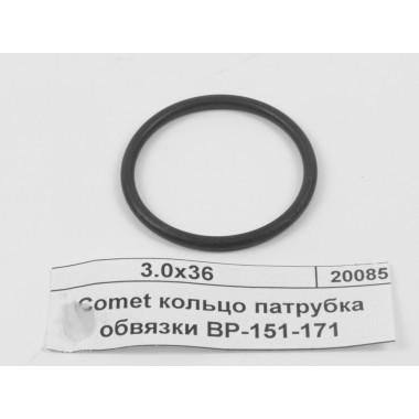 Купить Comet кольцо патрубка обвязки BP-151-171, 3.0x36, Comet Республика Крым