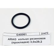 ARAG  кольцо резиновое (прокладка) 3,0х29,2