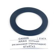 ARAG  кольцо резиновое (прокладка) 67х47х3