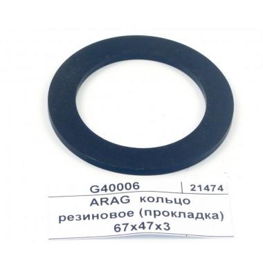 Купить ARAG  кольцо резиновое (прокладка) 67х47х3, G40006, ARAG Республика Крым