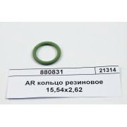 AR кольцо резиновое 15,54х2,62 880831