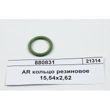 AR кольцо резиновое 15,54х2,62