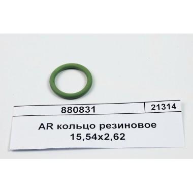 Купить AR кольцо резиновое 15,54х2,62, 880831, ANNOVI REVERBERI Республика Крым