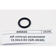AR кольцо резиновое 15,54х2,62 (GR-30/40)