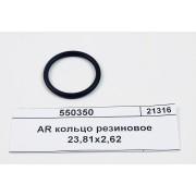AR кольцо резиновое 23,81х2,62