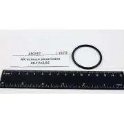 AR кольцо резиновое 36,14х2,62