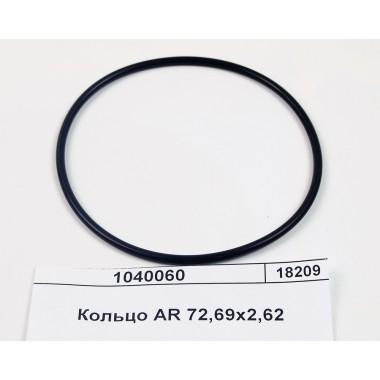 Купить Кольцо AR 72,69х2,62, 1040060, ANNOVI REVERBERI Республика Крым