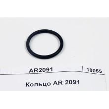 Кольцо AR 2091