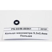 Кольцо манометра 5,3х2,4мм Польша PN-60/M-86961