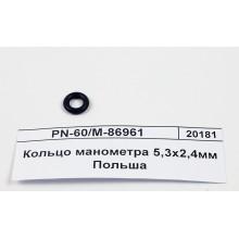 Кольцо манометра 5,3х2,4мм Польша