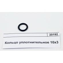 Кольцо уплотнительное 10х3