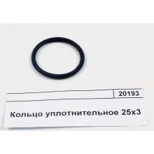 Кольцо уплотнительное 25х3