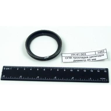 Купить ОПВ прокладка цилиндра диаметр 45 мм УН 41.003, УН 41.003,  Республика Крым