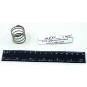 ОПВ пружина клапана опрыскивателя УН 41.611