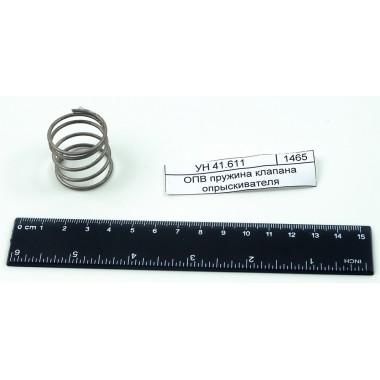 Купить ОПВ пружина клапана опрыскивателя УН 41.611, УН 41.611,  Республика Крым