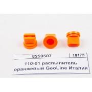 Щелевой распылитель 01 оранжевый RS 110-01 GeoLine Италия 8259507