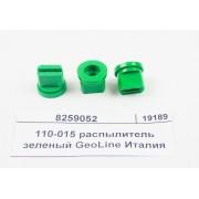 Щелевой распылитель 015 зеленый RS 110-015 GeoLine Италия 8259508