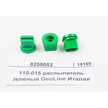 Купить Щелевой распылитель 015 зеленый RS 110-015 GeoLine Италия 8259508, 8259508, GeoLine Республика Крым
