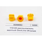 Щелевой распылитель 02 желтый RS 110-02 GeoLine Италия 8259509