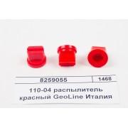 Щелевой распылитель 04 красный RS 110-04 GeoLine Италия 8259511