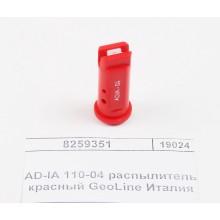 AD-IA 110-04 распылитель красный GeoLine Италия