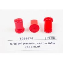 КАС распылитель 04 красный KR5 04 GeoLine Италия 8259575