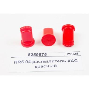 Купить КАС распылитель 04 красный KR5 04 GeoLine Италия 8259575, 8259575, GeoLine Республика Крым