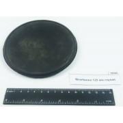 Мембрана 125 мм глухая 18503
