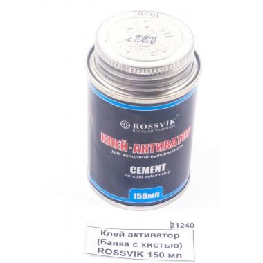 Купить Клей активатор (банка c кистью) ROSSVIK 150 мл, 21240,  Республика Крым