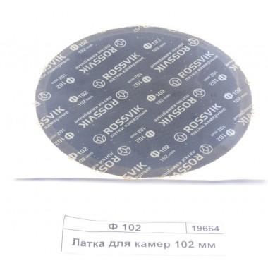 Купить Латка для камер 102 мм, Ф 102,  Республика Крым