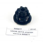 UDOR ZETA клапан насоса 600677