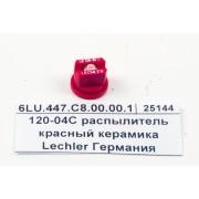 Щелевой распылитель 04 красный LU-C 120-04C керамика Lechler Германия 6LU.447.C8.00.00.1