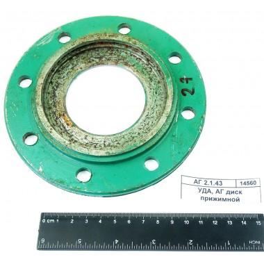 Купить УДА, АГ диск прижимной (полимер), АГ 2.1.40-01,  Республика Крым