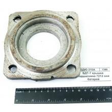 БДТ-7 крышка подшипника 7212 оси батарей