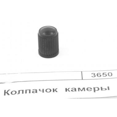 Купить Колпачок золотника пластмассовый, 3650,  Республика Крым