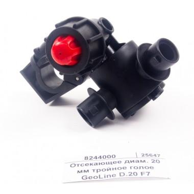 Купить Отсечное устройство (форсункодержатель) на 3 форсунки GeoLine Tecomec D=20mm F=7mm 8244000, 8244000, GeoLine Республика Крым