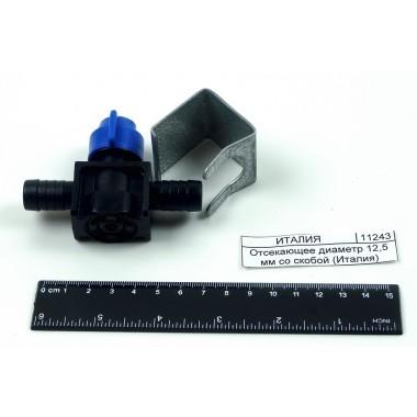 Купить Отсекающее диаметр 12,5 мм под гайку, 12,5 мм под гайку,  Республика Крым