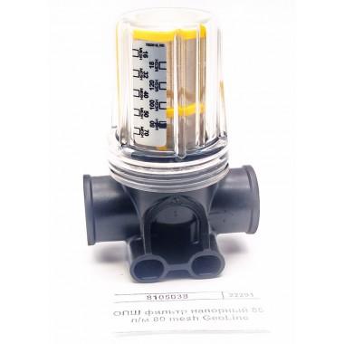 Купить ОПШ фильтр напорный 55 л/м 80 mesh GeoLine, 8105038,  Республика Крым