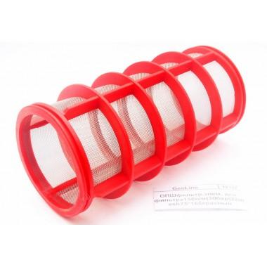 Купить ОПШ фильтрующий элемент для фильтра150л/м (20бар) 32mesh 75*165 красный, GeoLine,  Республика Крым