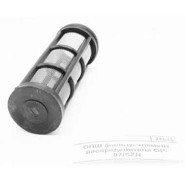 Купить ОПШ фильтр.элемент распределителя OP-07/SZN, 21645,  Республика Крым
