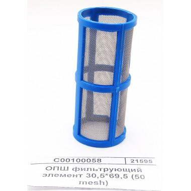 Купить ОПШ фильтрующий элемент 30,5*69,5 (50 mesh), С00100058,  Республика Крым