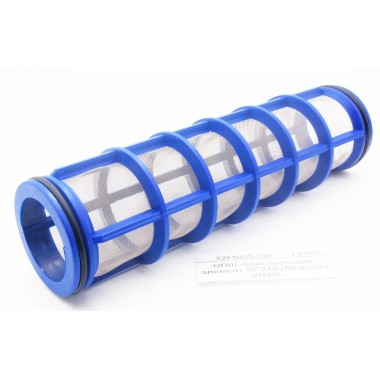 Купить ОПШ фильтрующий элемент 58*210 (50 mesh) ARAG, 3262003.030,  Республика Крым